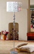 Новый муар 4 хрома мяч торшер современный минималистский моды торшер/современный Европейский стиль торшер лампы