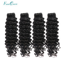 Ali FumiQueen Deep Wave Peruvian Hair Extensions 100% Human Hair Weaving curly Bundles Natural Color 4Pcs Remy Hair(China)
