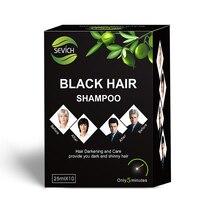 Sevich шампунь для темных волос краситель волос в черный 10 шт./кор. всего 5 минут травы натуральный быстрее чернеет окрашивание волос Серый удалить