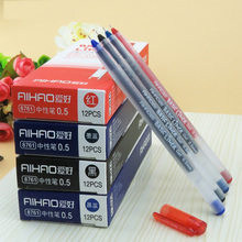 36 pcs/Lot Basic liner gel ink pen 0.5mm roller ballpoint pens Red blue black color for writing Office School pen supplies CB705 rocket car shaped blue gel ink ballpoint pen red yellow