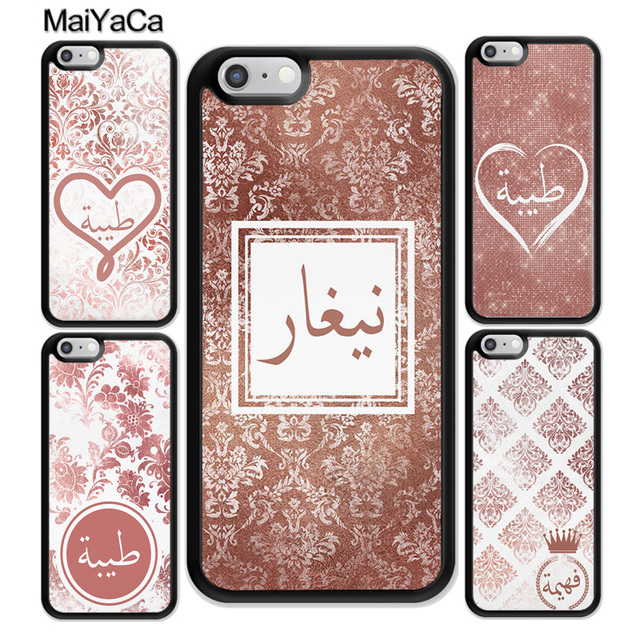 b53a602ab69 MaiYaCa PERSONALISED ROSE GOLD NAME DAMASK IN ARABIC CUSTOM Soft Rubber  Phone Cases For iPhone 6S 7 8 Plus X XR XS MAX SE Cover