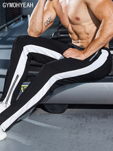 GYMOHYEAH Mens Joggers Pants New Fashion Splicing Streetwear Men Casual Trousers Sweatpants men gyms pants