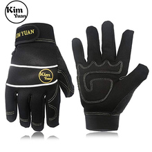 KIM YUAN Mechanic General Utility Breathable Work Gloves Touch Screen Skid/Abrasion Resistant, Pefect for Warehouse, Gloves -M kim yuan 019 green garden leather work gloves anti slippery