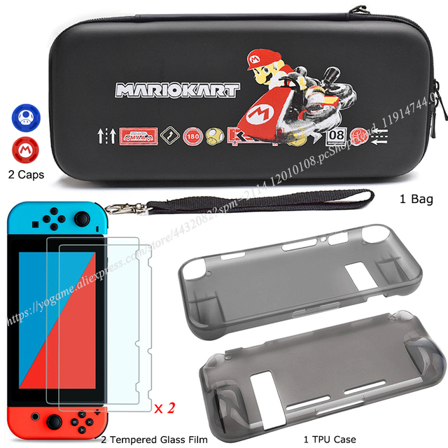 Nintendos Switch Storage Carrying Case + Nintend Switch Screen Protetor Galss Film + Soft TPU Case for Nintendo Accessories   3