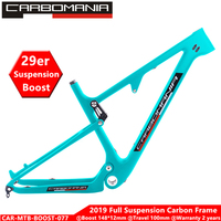 CARBOMANIA Bicycle Carbon Frame Bike mtb Frame 29er Full suspension BSA Tapered Mountain Bike Frame 2 Year Warranties 8 Colors