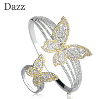 Dazz Copper Wedding Bridal Women Jewelry Sets Silver Gold Two Color Tone Animal Butterfly Cuff Bangle Wide Finger Rings Set Anel