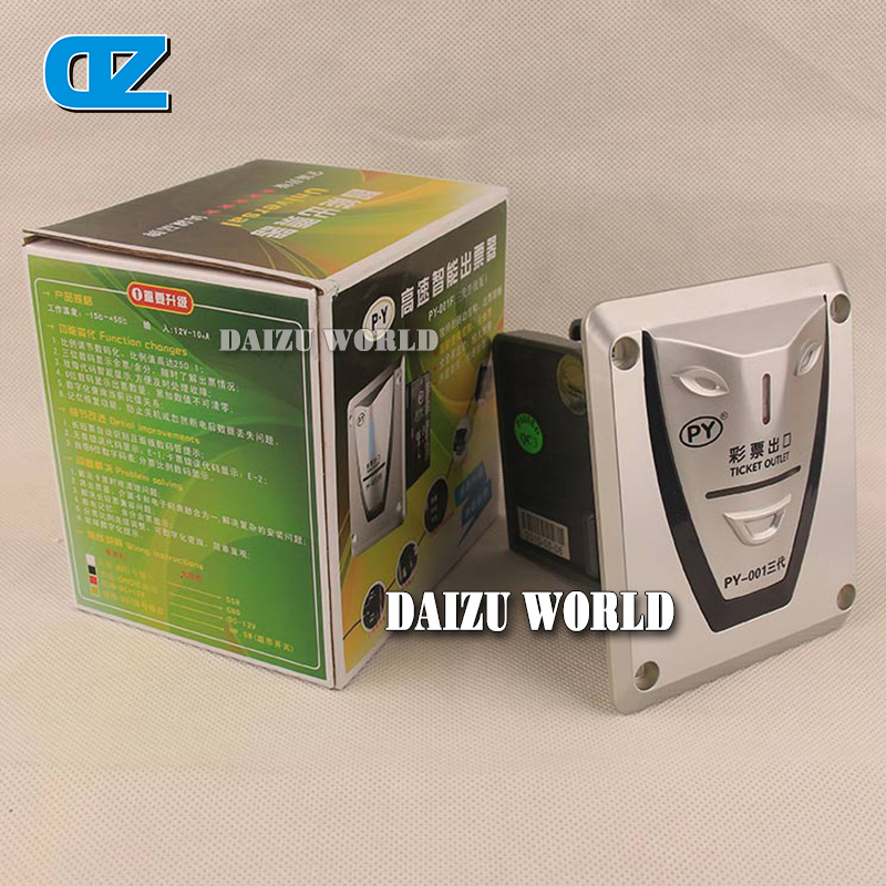 PY Ticket Dispenser , Amusment equipments , Coin Operated Redemption Game Machine , Arcade Game, Video Slot Game