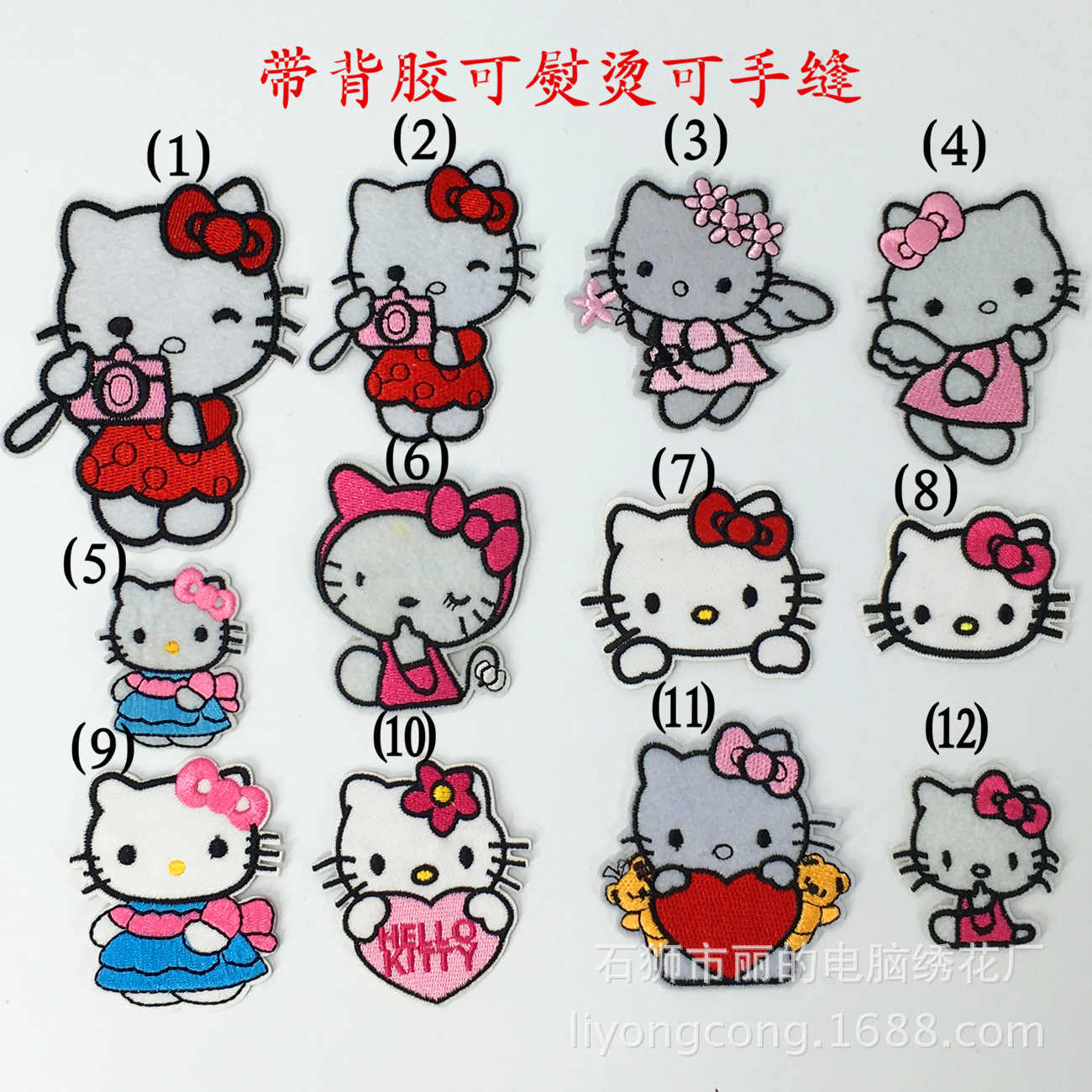 Various kitty Cute cat Love angel Patch Embroidered Applique Sewing Patch Clothes Stickers Garment Apparel Accessories.