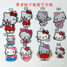 Various kitty Cute cat Love angel Patch Embroidered Applique Sewing Patch Clothes Stickers Garment Apparel Accessories. kitty neale lost angel
