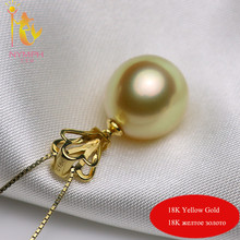 [NYMPH] Pearl Jewelry Fine Jewelry 18K Yellow Gold Natural Gold South Sea Pearl Necklace Pendant for women  [HGJX]
