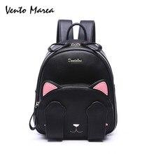 цены на Cat Backpack Preppy Style School Backpack High Quality Pu Leather Fashion Women Shoulder Bag Travel Back Pack Sac A Dos  в интернет-магазинах