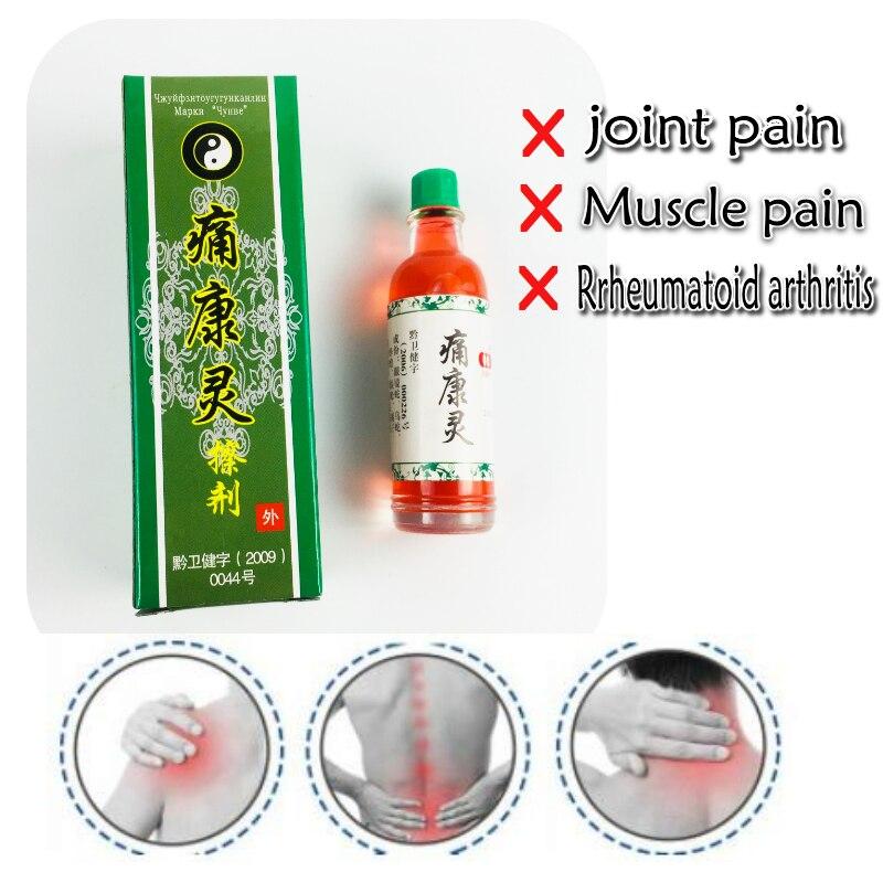 3 flaschen Muscle Schmerzen Chinesischen Kräuter Medizin Joint Schmerzen Verletzt Salbe Flüssigkeit Rauch Arthritis, Rheuma, Myalgia Behandlung