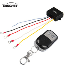 Carchet 50ft 15 m 12 v winch winch control remoto a distancia inalámbrico Kit para el Carro del Jeep ATV Winch Control DC 12 V Caliente venta