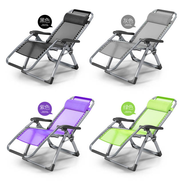 Sensational High Back Reclining Office Napping Chair Folding Bed Recliner Armchair Outdoor Patio Deck Beach Chaise Lounge Chair With Pillow Short Links Chair Design For Home Short Linksinfo