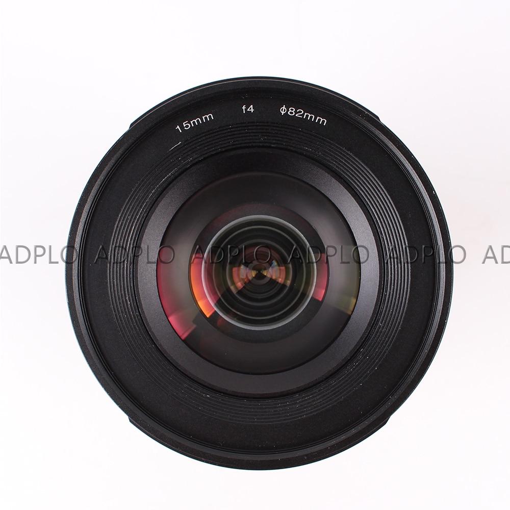 15 mm f / 4 costum Ultra Wide Lens pentru camere digitale SLR Nikon - Camera și fotografia - Fotografie 5