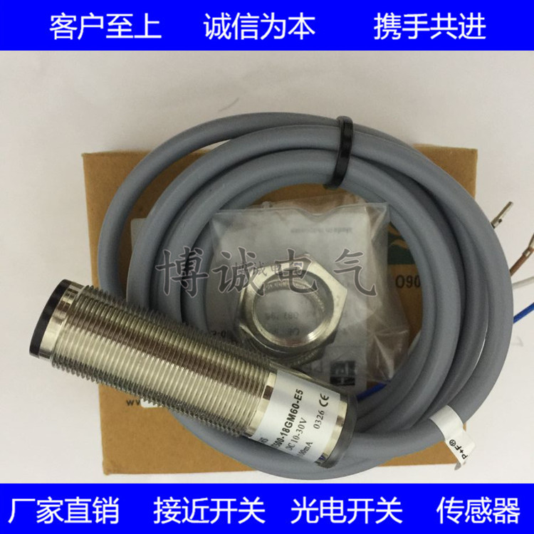 Spot Cylindrical High Quality Optoelectronic Switch OBT200-18GM60-E5-V1 For One Year