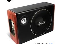Ultra-thin 8 -inch subwoofer car 12v audio conversion with amplifier tweeter