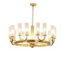 Американский люстра полный медь золото гостиная стеклянный абажур простая атмосфера столовая творческая личность Nordic лампы
