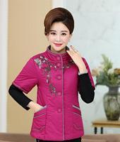 Women's vest autumn and winter cotton horse clip Embroidered collar vest