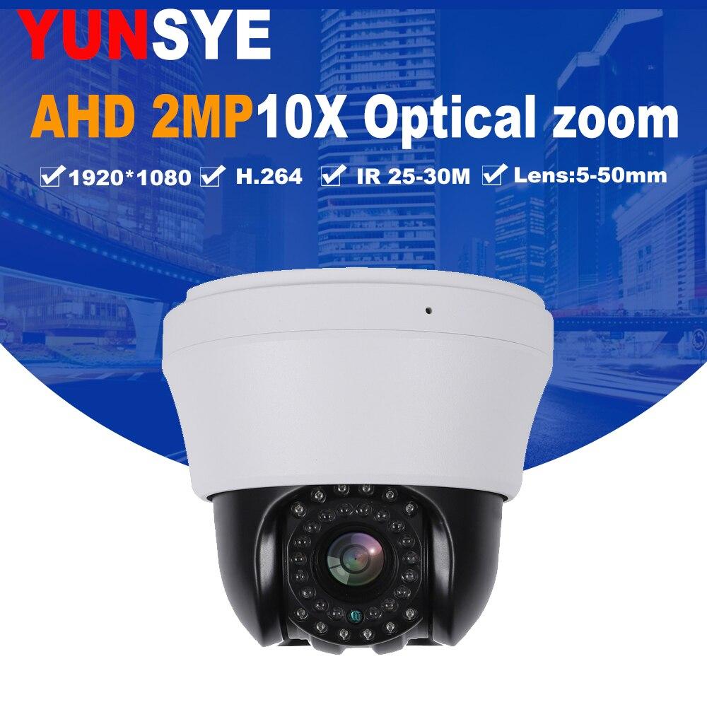 YUNSYE 2018 Новый мини AHD PTZ Камера s с Full HD P2P моторизованный 10X объектив с переменным фокусным расстоянием 4 в 1 Камера 2MP 1080 P AHD TVI CVI PTZ Камера