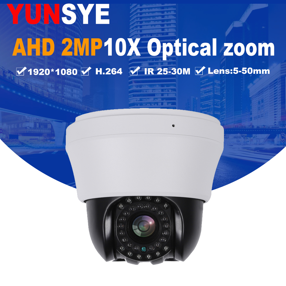 YUNSYE 2018 NEW New mini AHD Ptz Cameras With Full HD P2P Motorized 10X Zoom Lens 4 IN 1 Camera 2MP 1080P AHD TVI CVI PTZ Camera tr cvi313 3 best selling new high quality 300 500 meter transmission 3 6mm megapixel lens 2 0mp full hd 1080p camera cvi