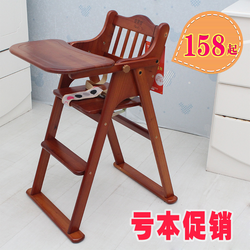 Fabulous Beifu Good Wood Dining Chair Ikea Childrens Chair Portable Caraccident5 Cool Chair Designs And Ideas Caraccident5Info