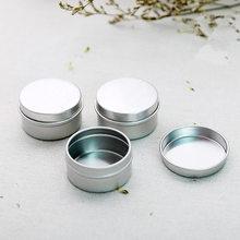 1000pcs/lot Free Shipping 20g empty aluminium cream jars,cosmetic case jar,20ml aluminum tins, metal lip balm container