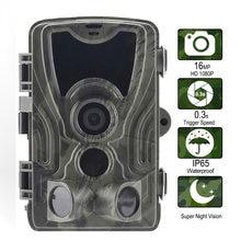 Фотоловушка с функцией ночного видения 1080p ip65
