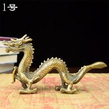 The  Crafts copper dragon light wind small Zodiac large brass decoration