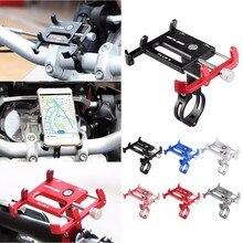 GUB Plus 6 алюминиевый сплав MTB велосипед держатель телефона мотоцикл поддержка gps держатель для велосипеда аксессуары для руля велосипеда