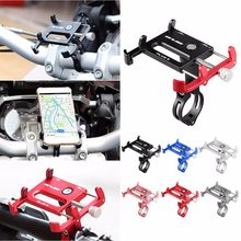 GUB Plus 6 Aluminum Alloy MTB Bike Bicycle Phone Holder Motorcycle Support GPS Holder for Bike Handlebar Bike Accessories(China)