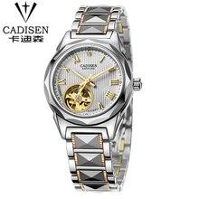 Relojes Mujer 2016 CADISEN Brand Luxury Vintage Automatic Mechanical Watch Women Fashion Waterproof Ladies Wristwatches