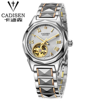 Relojes Mujer 2016 CADISEN Brand Luxury Vintage Automatic Mechanical Watch Women Fashion Waterproof Ladies Wristwatches