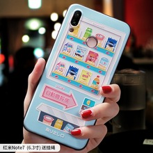 Note7 Japanese cartoon vending machine delicious snack Emboss Case For XIAOMI Redmi note 7 note7pro cover case