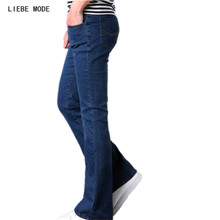 2017 Spring Autumn Mens Black Blue Flare Leg Denim Jeans Plus Size Long Slim Flared Bell Trousers Bootcut Jeans Men 33 34 35 36