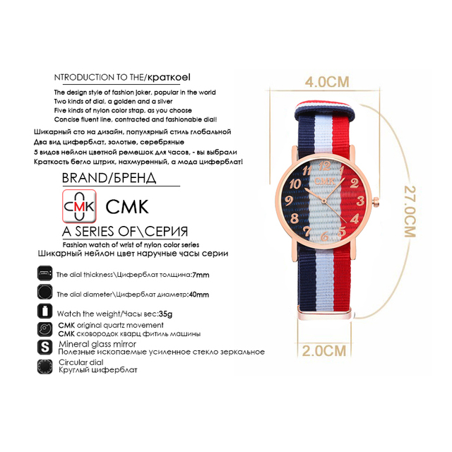CMK Luxury Sport Men Quartz Watch Casual Multicolor Nylon strap Man Women Watches Couple Wristwatches 8 Color Clock Reloj Mujer