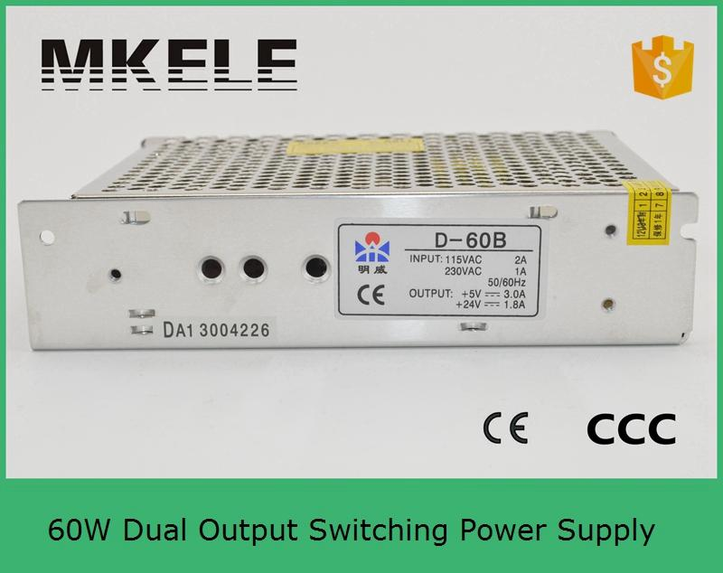 high quality dual Output Switching power supply 60W 5V 4A 12V 3A ac to dc power supply AC-DC Free Shipping D-60A для глаз absolute new york icon eyeshadow palette 02 цвет aiep02 twilight variant hex name c66a83