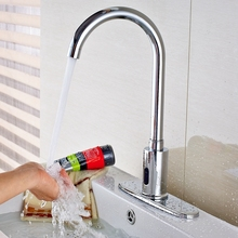 Automatic Sensor Faucet Chrome Bathroom Basin Tap For Cold Water 8 Cover Plate