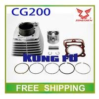 Zongshen空冷エンジン200ccオートバイ三輪車cg cg200 63.5ミリメートルシリンダーピストンリングガスケットアクセサリー