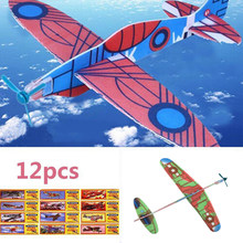 12Pcs Hot DIY Hand Throw Flying Glider Planes Foam Airplane Party Bag Fillers Children Kids Toys Game 2017(China)