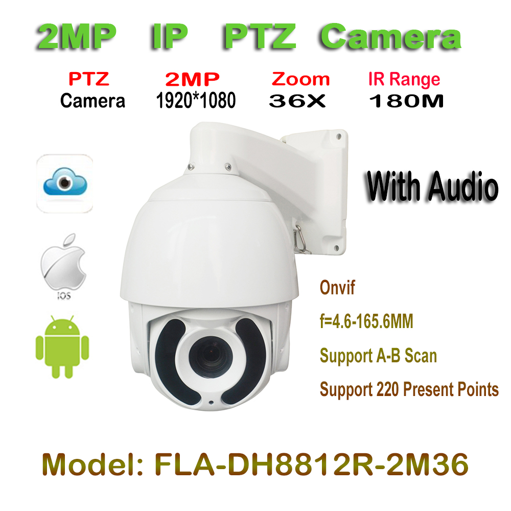 7 Inch High Speed Dome IP Camera With Audio 2MP PTZ HD 1080P 36X Optical Zoom 4.6mm-165.6mm Camera Outdoor IR Leds 180M Onvif 4 in 1 ir high speed dome camera ahd tvi cvi cvbs 1080p output ir night vision 150m ptz dome camera with wiper