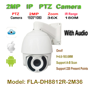 7 Inch High Speed Dome IP Camera With Audio 2MP PTZ HD 1080P 36X Optical Zoom 4.6mm-165.6mm Camera Outdoor IR Leds 180M Onvif