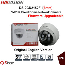 Hikvision Original English Version Surveillance Camera DS-2CD2152F-I(6mm) 5MP IR Fixed Dome IP Camera POE 30mIR CCTV Camera 1K10