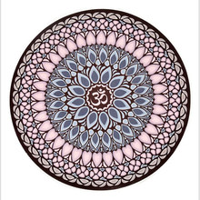 Circular Meditasi Pad Yoga Mat Bantal 60*60*3 Mm Kebugaran Suede(China)