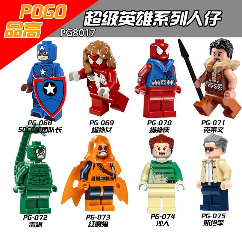 Single Sale Super Heroes SDCC Captain America Stan Lee Hobgoblin Sandman Spider-Girl Building Blocks Toys for children PG8017 pg8017 super heroes avengers movie scorpion sdcc captain america stan lee building blocks model children bricks toy