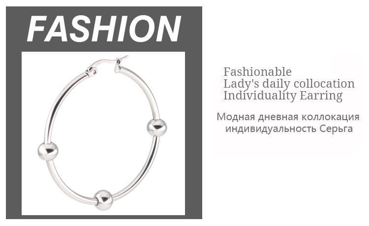 Простые круглые серьги кольца с бусинами из нержавеющей стали