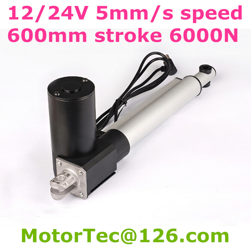 Free shipping Heavy Load Capacity 1230LBS 600KGS 6000N 24V 5mm/s speed 24inch 600mm stroke DC electric linear actuator