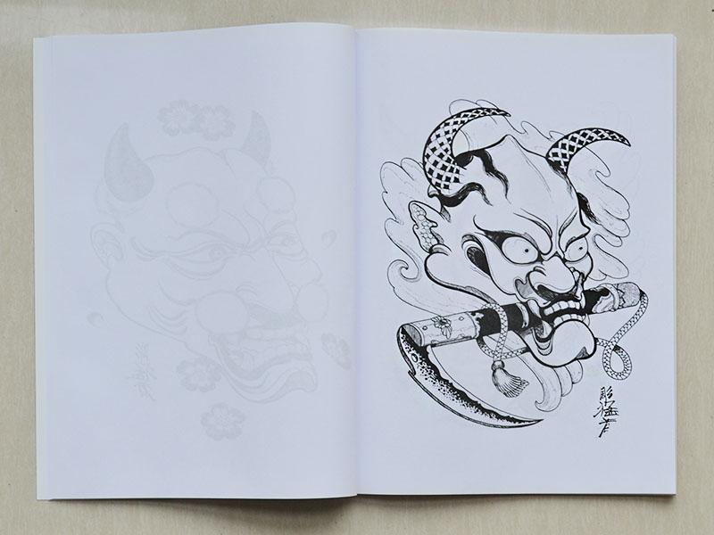 Livro para Colorir para Aliviar Adultos Mandalas Fantasia Criativa Pintura