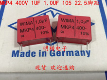2019 hot sale 10pcs/20pcs German capacitor WIMA MKP4 400V 1UF 1.0UF 400V 105 P: 22.5mm Audio capacitor free shipping 10pcs cbb61 starting capacitance ac 450v 1uf 4uf wire terminal ceiling fan motor run capacitor