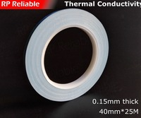 1x 40mm 20M 0 25mm Thermally Conductive Tape 2 Sided Sticky For High Power Cooling Device